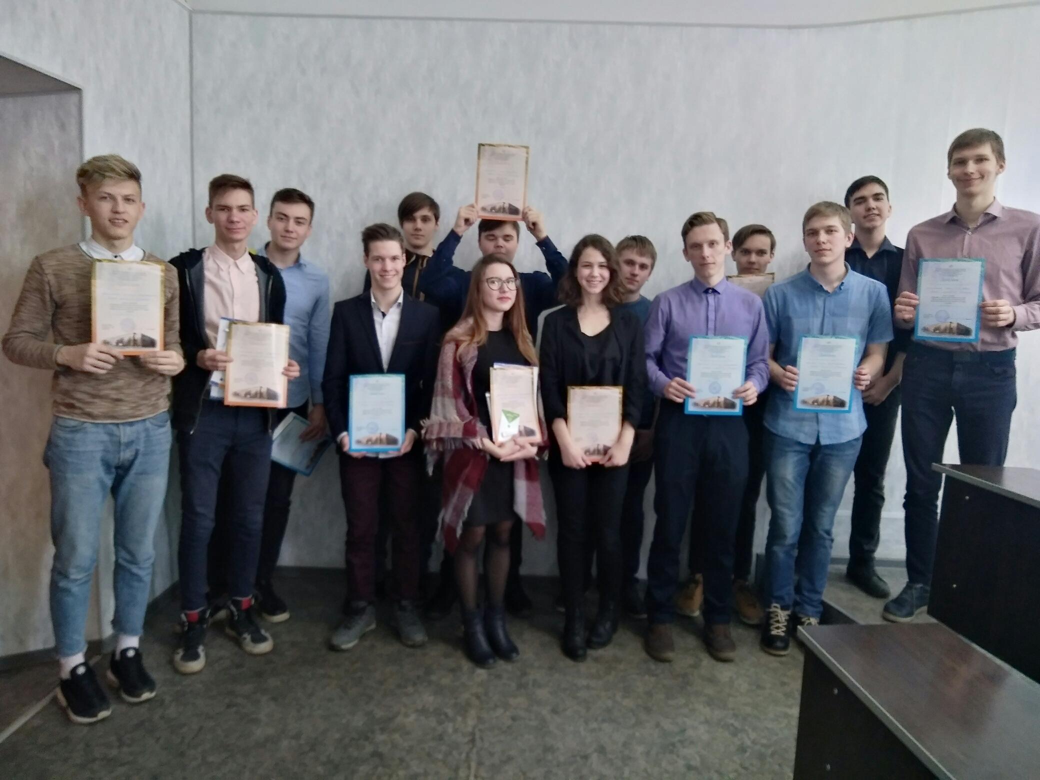 Очный этап Всероссийского конкурса учебно-исследовательских работ старшеклассников по политехническим, естественным, математическим дисциплинам